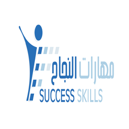 مركز مهارات النجاح
