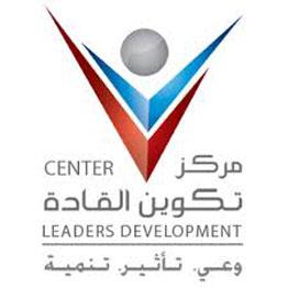 مركز تكوين القادة