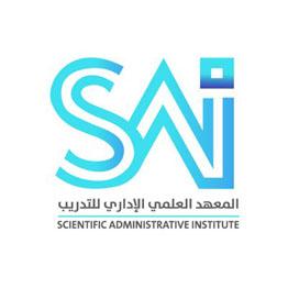 المعهد العلمي الإداري للتدريب
