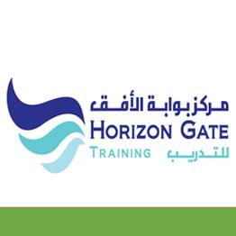 مركز بوابة الأفق للتدريب
